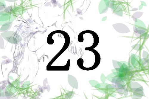 名前が暗示する人生の転機と運 総画23 福運を生かすには