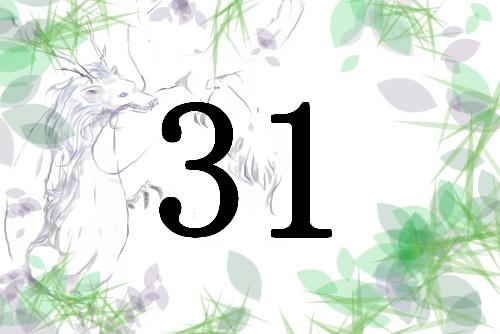 名前が暗示する人生の転機と運 総画31 福運を生かすには