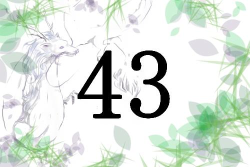 jikaku43