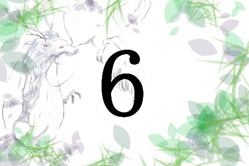 名前が暗示する人生の流れと運 基本数6 福運を生かすには